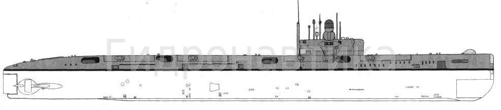 выборе размера подводная лодка к-675 фото definitely come with