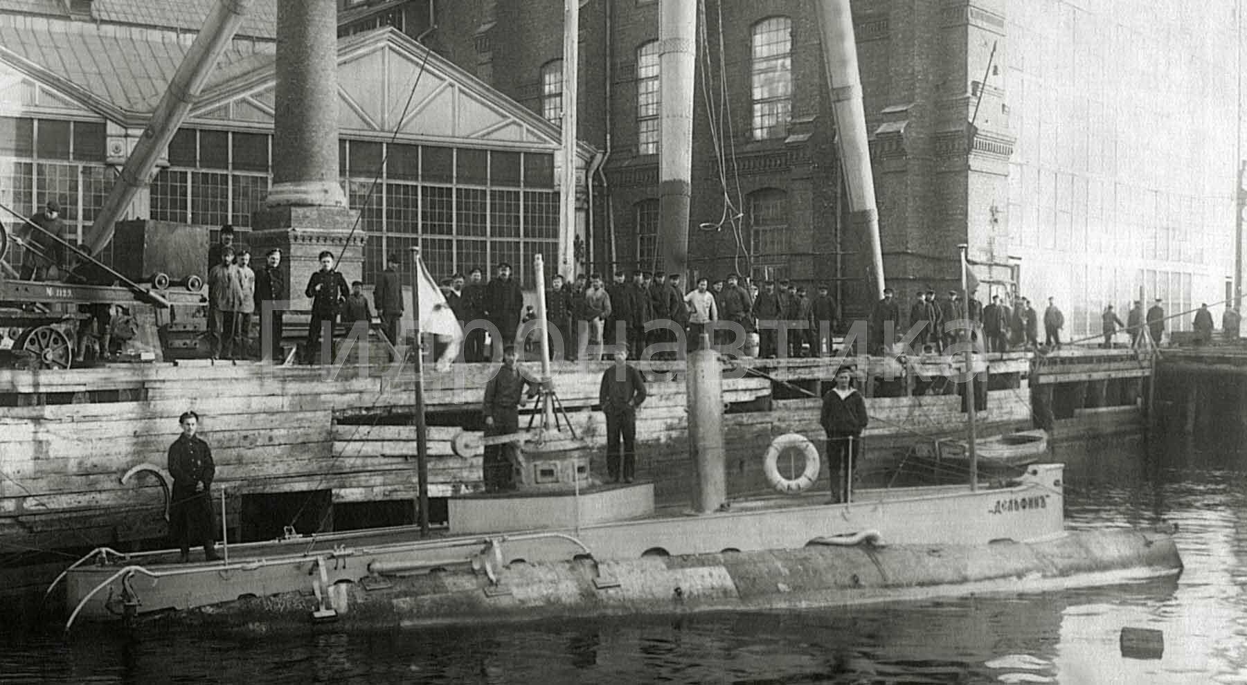 подводные лодки балтийского завода
