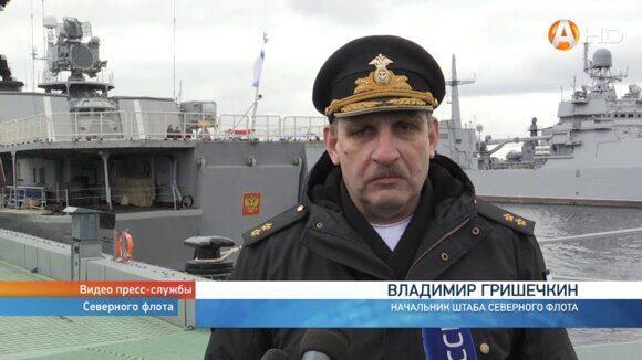 #00.02.07 Гришечкин В.В.
